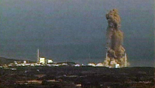 fukushima explosion pic